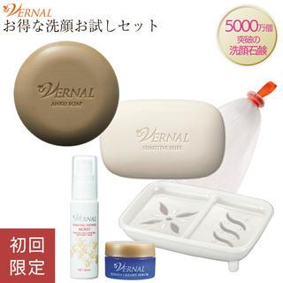 ヴァーナル(VERNAL)の新品 ヴァーナル Vernal パッと白洗顔セット(洗顔料)