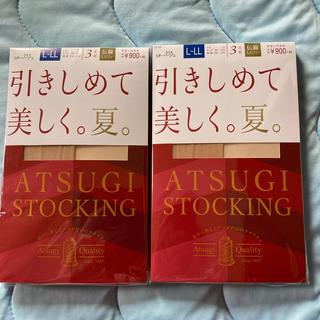Atsugi - ATSUGI ストッキング 伝線しにくい 6足 L〜L L