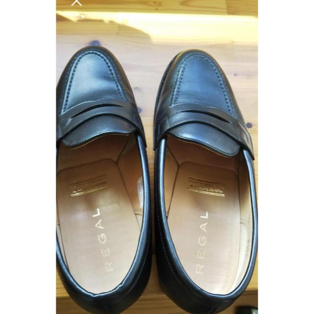 REGAL(リーガル)のリーガルローファー23.5cm レディースの靴/シューズ(ローファー/革靴)の商品写真