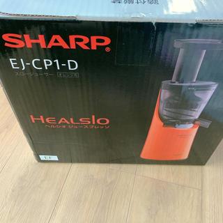 SHARP - シャープスロージューサー EJ-CP1-Dオレンジ系