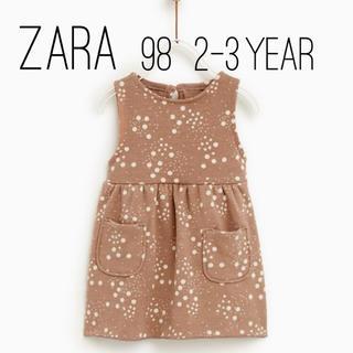 ZARA KIDS - ZARA キッズ ベビー ドット柄ジャンパースカート 98 size
