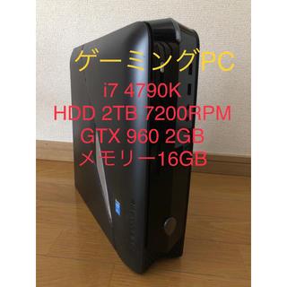 デル(DELL)のalienware X51 R2 desktop(デスクトップ型PC)