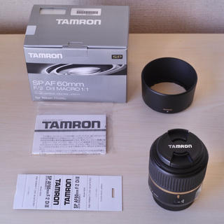 TAMRON - タムロン SP AF 60mm F2 Di Ⅱ LD[IF] マクロ ニコン用