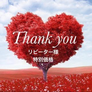 EDIT.FOR LULU - hana様専用 ブルー㉞ abc フラワーバイアスマキシスカート