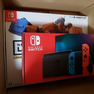 ニンテンドースイッチ(Nintendo Switch)の任天堂Nintendo Switch 専用(家庭用ゲーム機本体)