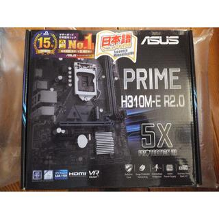 ASUS - 新品・ASUS・PRIME H310M-E R2.0