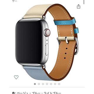 アップルウォッチ Apple Watch ベルト 革
