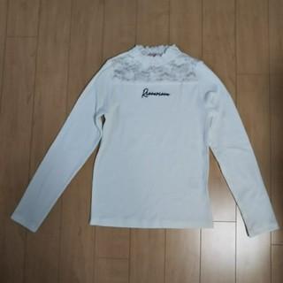 白リブ&レーストップス 150(Tシャツ/カットソー)
