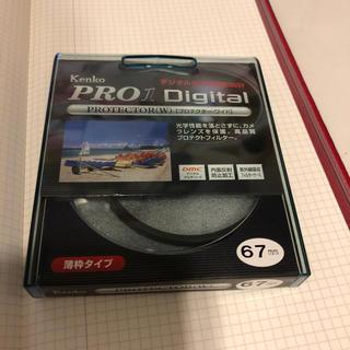 ケンコー(Kenko)のKenko PRO 1Digitalプロテクター ワイド薄枠タイプ67mm(フィルター)
