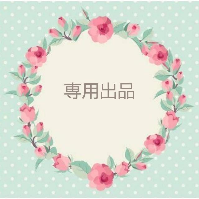 SM2(サマンサモスモス)の専用出品 レディースのパンツ(カジュアルパンツ)の商品写真