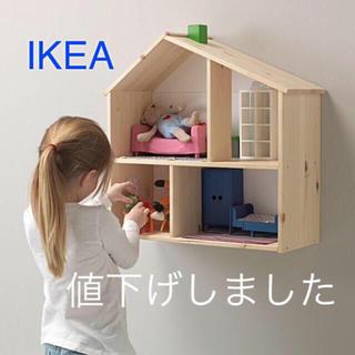 イケア(IKEA)のイケア IKEA ドールハウス FLISAT フリサット【新品 未開封】(知育玩具)