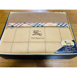 バーバリー(BURBERRY)の【BURBERRY】 純毛毛布 ウール100%(毛布)