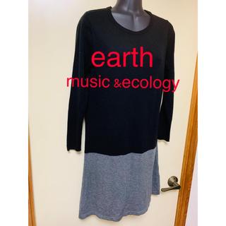 アースミュージックアンドエコロジー(earth music & ecology)のワンピース アースミュージックアンドエコロジー(ミニワンピース)
