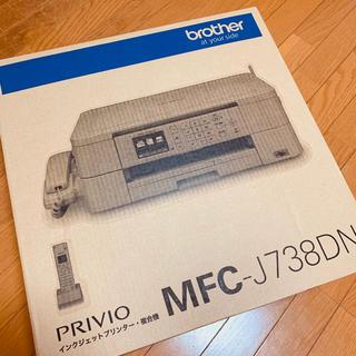ブラザー(brother)の新品 ブラザープリンタ A4 インクジェット複合機 電話付きMFC-J738DN(PC周辺機器)