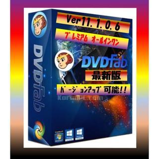 DVDFab11 最新版Ver11.1.0.6 VerUP可能!!