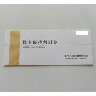 日本毛織(ニッケ)株主優待割引券3000円分サーティワンTSUTAYA
