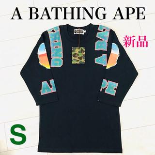 アベイシングエイプ(A BATHING APE)の【新品タグ付】APE アベイシングエイプ 7分袖 Tシャツ メンズ S(Tシャツ/カットソー(七分/長袖))