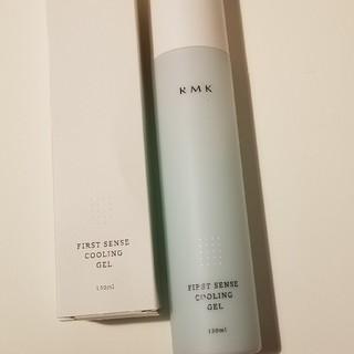 RMK - 新品!RMK ファーストセンス クーリングジェル