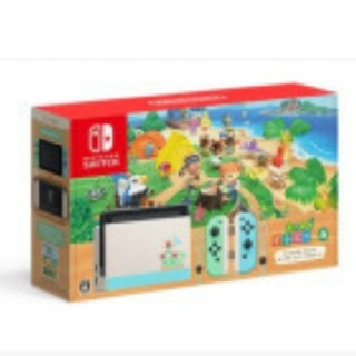 Nintendo Switch - 新品未開封・Nintendo Switch あつまれ どうぶつの森セット