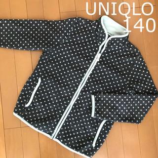 UNIQLO - UNIQLO 水玉フリース 140