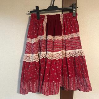 グリモワール スカート(ひざ丈スカート)