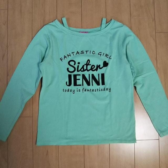 JENNI(ジェニィ)のJENNI 長袖トップス 150 セット キッズ/ベビー/マタニティのキッズ服女の子用(90cm~)(Tシャツ/カットソー)の商品写真