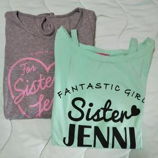 ジェニィ(JENNI)のJENNI 長袖トップス 150 セット(Tシャツ/カットソー)