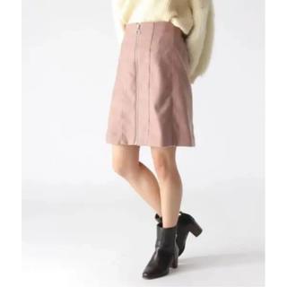 ミスティウーマン(mysty woman)のmisty woman ジッパー/ファスナー付 台形スカート(ひざ丈スカート)