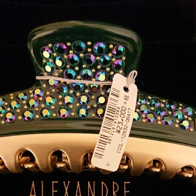 Alexandre de Paris(アレクサンドルドゥパリ)のeternal様専用☆ レディースのヘアアクセサリー(バレッタ/ヘアクリップ)の商品写真