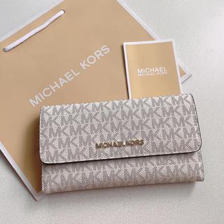 Michael Kors - 新品 マイケルコース  長財布 人気 バニラ  ホワイト