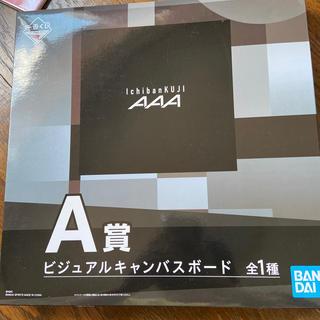 トリプルエー(AAA)のAAA キャンバスボード(その他)