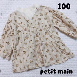 petit main - プティマインの花柄トップス(100)