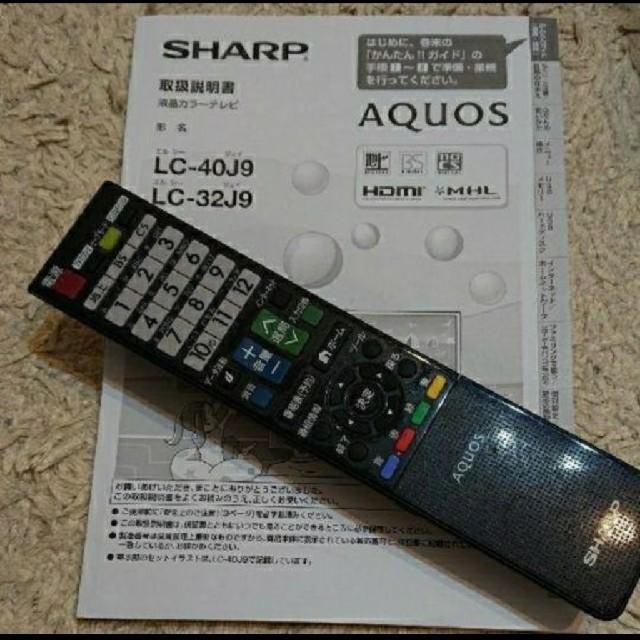 AQUOS(アクオス)の✼中古✼ SHARP AQUOS LC-32J9-B スマホ/家電/カメラのテレビ/映像機器(テレビ)の商品写真