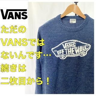 ヴァンズ(VANS)のVANS E hyphen world gallery ニット(ニット/セーター)