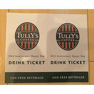 タリーズコーヒー(TULLY'S COFFEE)のタリーズ☆ドリンクチケット☆2枚(フード/ドリンク券)
