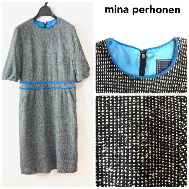 mina perhonen(ミナペルホネン)のミナペルホネン mina perhonen ワンピース ツイード レディースのワンピース(ロングワンピース/マキシワンピース)の商品写真