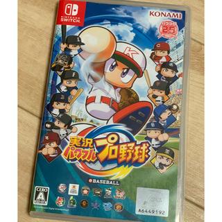 コナミ(KONAMI)の実況パワフルプロ野球 Switch(家庭用ゲームソフト)