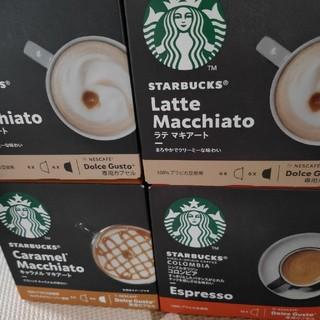 Starbucks Coffee - ネスカフェ ドルチェグスト エスプレッソ キャラメルマキアート ラテマキアート