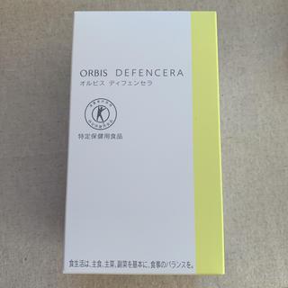 オルビス(ORBIS)のオルビス ディフェンセラ  4箱セット【バラ売り可能】(その他)