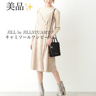 ジルバイジルスチュアート(JILL by JILLSTUART)の新品 ⭐️タグ付き♪ ジルバイジルスチュアート セットアップ トップス+スカート(セット/コーデ)