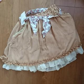 アクシーズファム(axes femme)のアクシーズファム リバーシブル スカート(ひざ丈スカート)