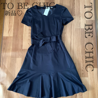 TO BE CHIC - ♡新品♡TO BE CHIC  ワンピース