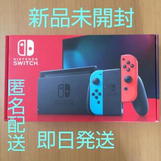 ニンテンドースイッチ(Nintendo Switch)の【新品未開封】Nintendo Switch ネオンブルー/(R) ネオンレッド(家庭用ゲーム機本体)