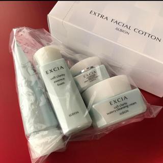 ALBION - エクシア   AL  ホワイトニング セレクション &  コットン