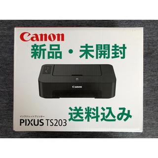 Canon - 【新品・未開封】Canon PIXUS TS203 未使用インク付き