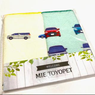 トヨタ(トヨタ)のトヨペット TOYOTA トヨタ 限定 販促 非売品 粗品 ハンドタオル 2種 (その他)