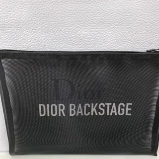 ディオール(Dior)のディオール☆メッシュポーチ(ポーチ)