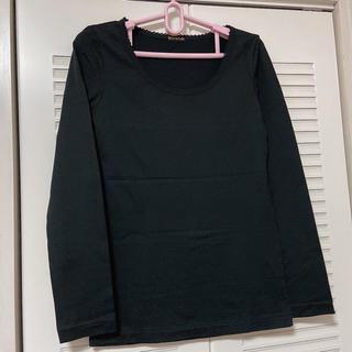 ドゥファミリー(DO!FAMILY)のDo!Family 長袖Tシャツ(シャツ/ブラウス(長袖/七分))