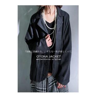 アンティカ(antiqua)のantiqua 気軽に羽織れるデザインジャケット(ノーカラージャケット)