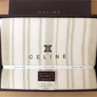 セリーヌ(celine)のCELINE コットンボアシーツ(シーツ/カバー)